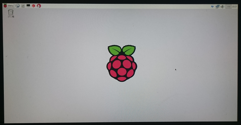 Raspberry_Pi_desktop