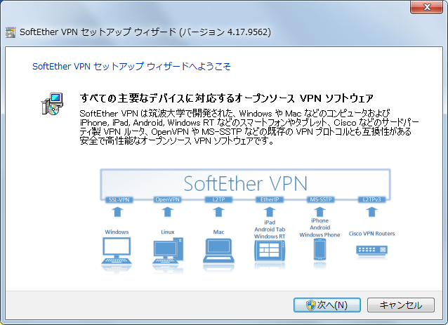 SoftEther-VPN-Server-Manager1