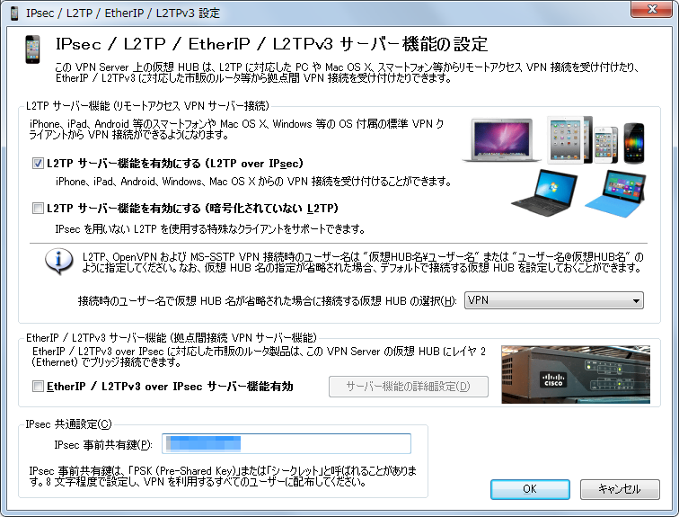 SoftEther-VPN-Server-Manager11