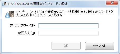 SoftEther-VPN-Server-Manager7