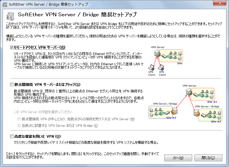 SoftEther-VPN-Server-Manager8