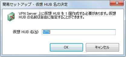 SoftEther-VPN-Server-Manager9
