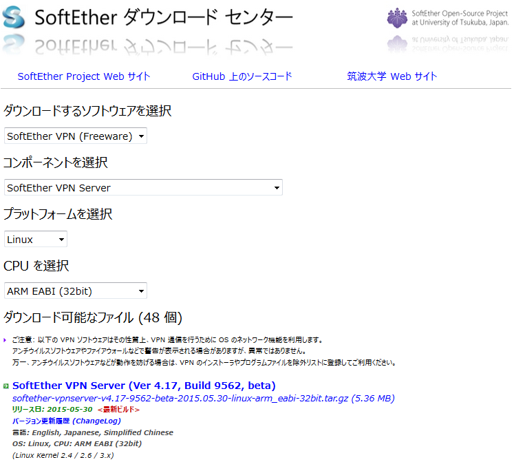 SoftEther-Web1