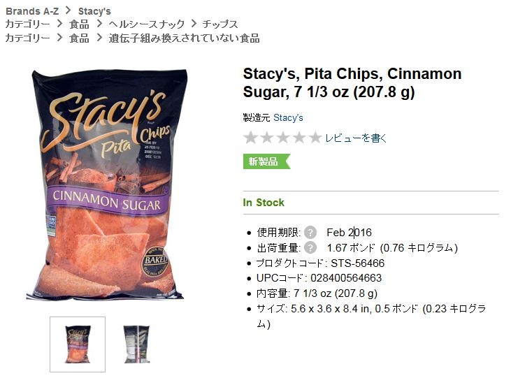 chips-web
