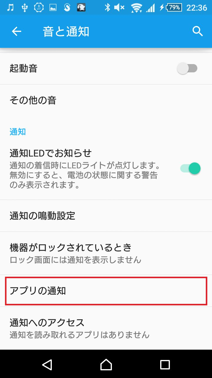 music-app_3