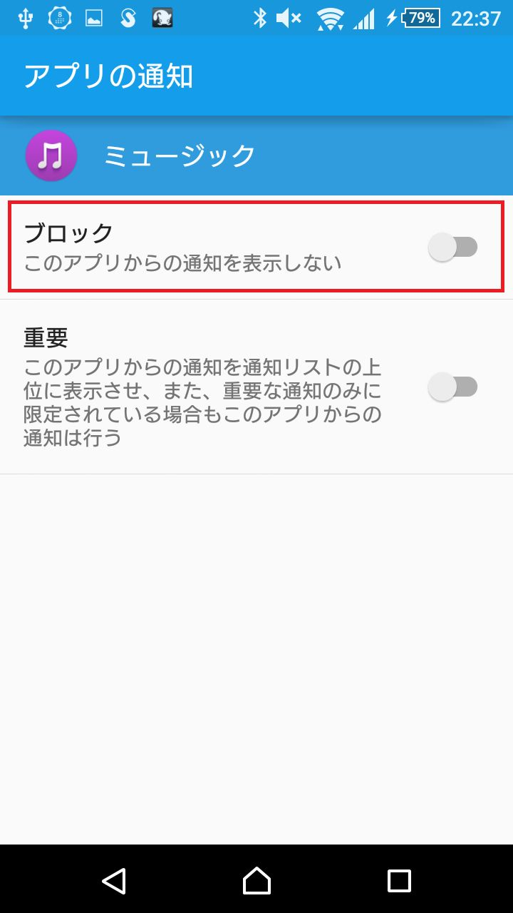 music-app_5