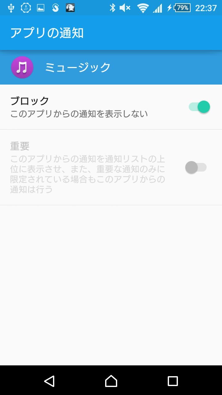 music-app_6