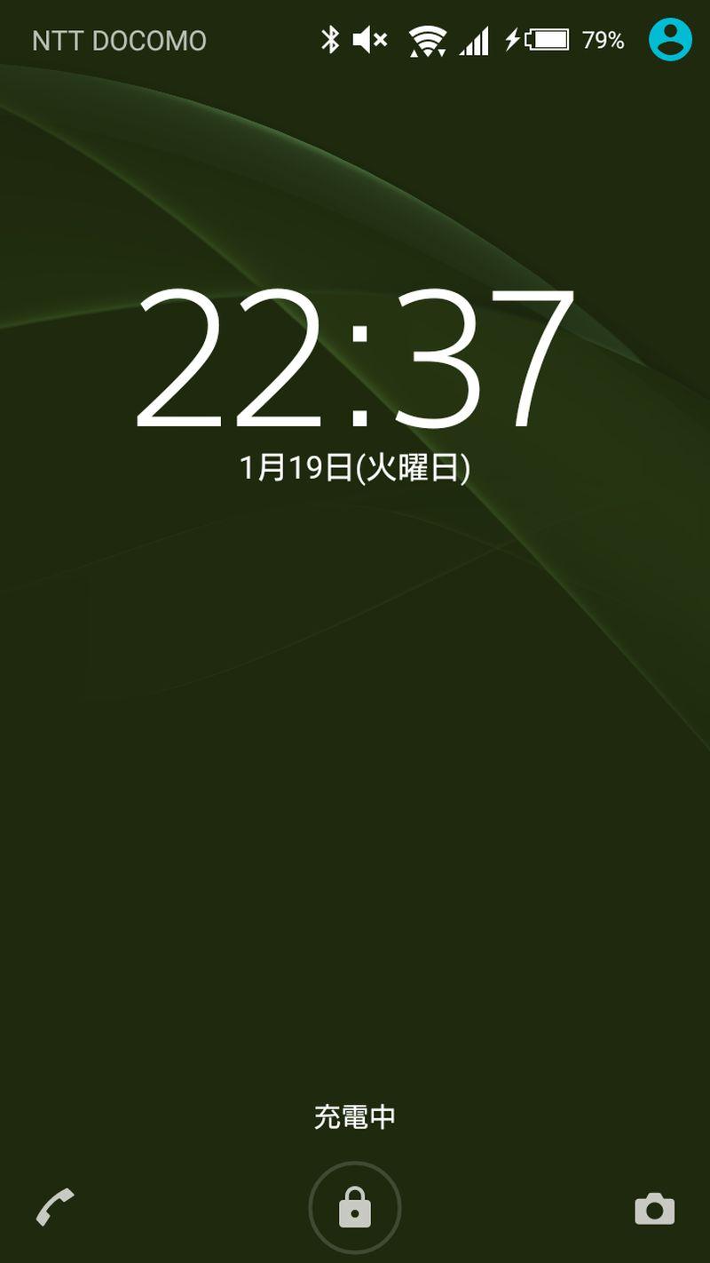 music-app_7