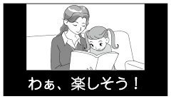 sharp_jimaku2