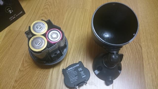 sensor_camera_3
