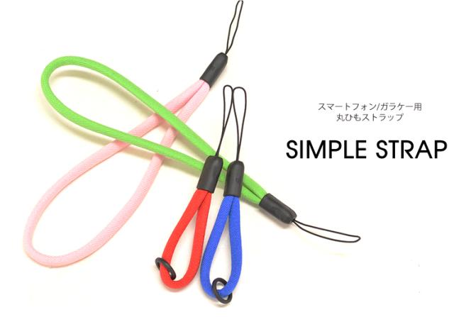 finger_strap