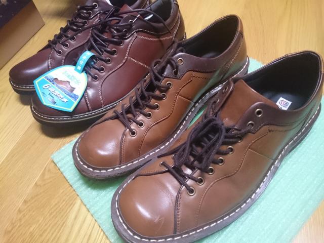 nissen_shoes_3