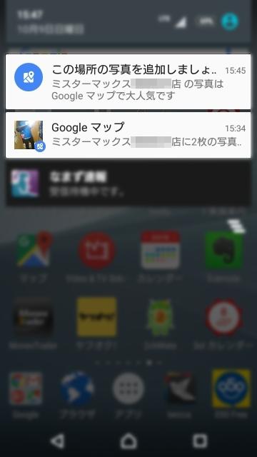 google_map_photo1