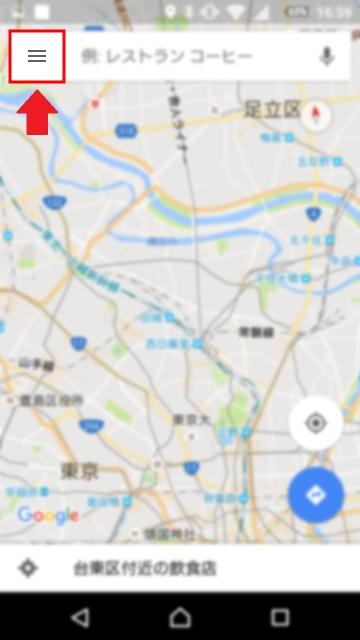 google_map_photo3